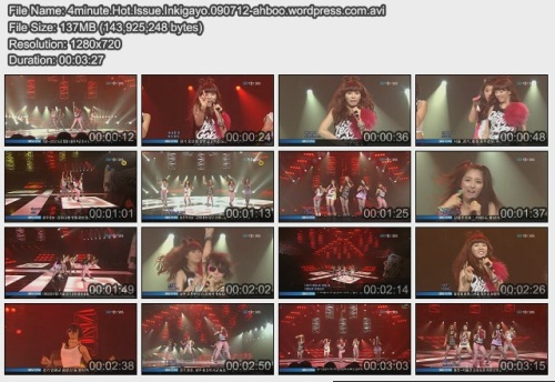 4minute.Hot.Issue.Inkigayo.090712-ahboo.wordpress.com